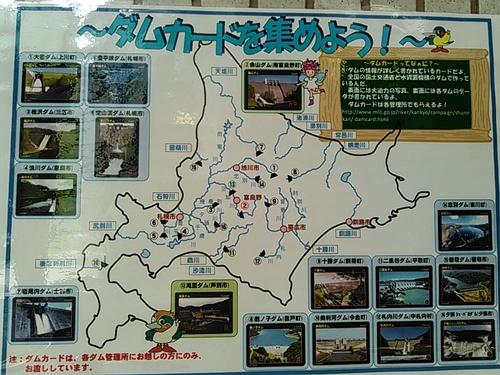 AT(^_^)/~】athokkaidoの北海道...
