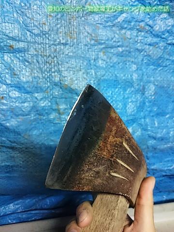 今度は横着して斧を砥いでみました