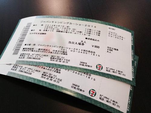 #11【最新 東京キャンピングカーショー】 |  …