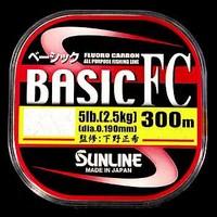 サンライン(SUNLINE) ベーシックFC 225m