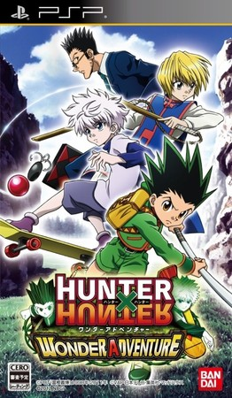 Free Download All New PSP Games Mediafire Link: Free Download Hunter X