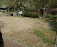 日本のへそ 日時計の丘公園に行ってきました 2014/04