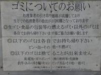 海津大崎キャンプ場