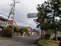 マキノサニービーチ高木浜キャンプ場