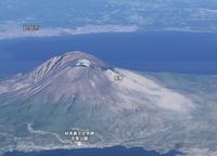 ラウン山、ガマラマ山が噴火