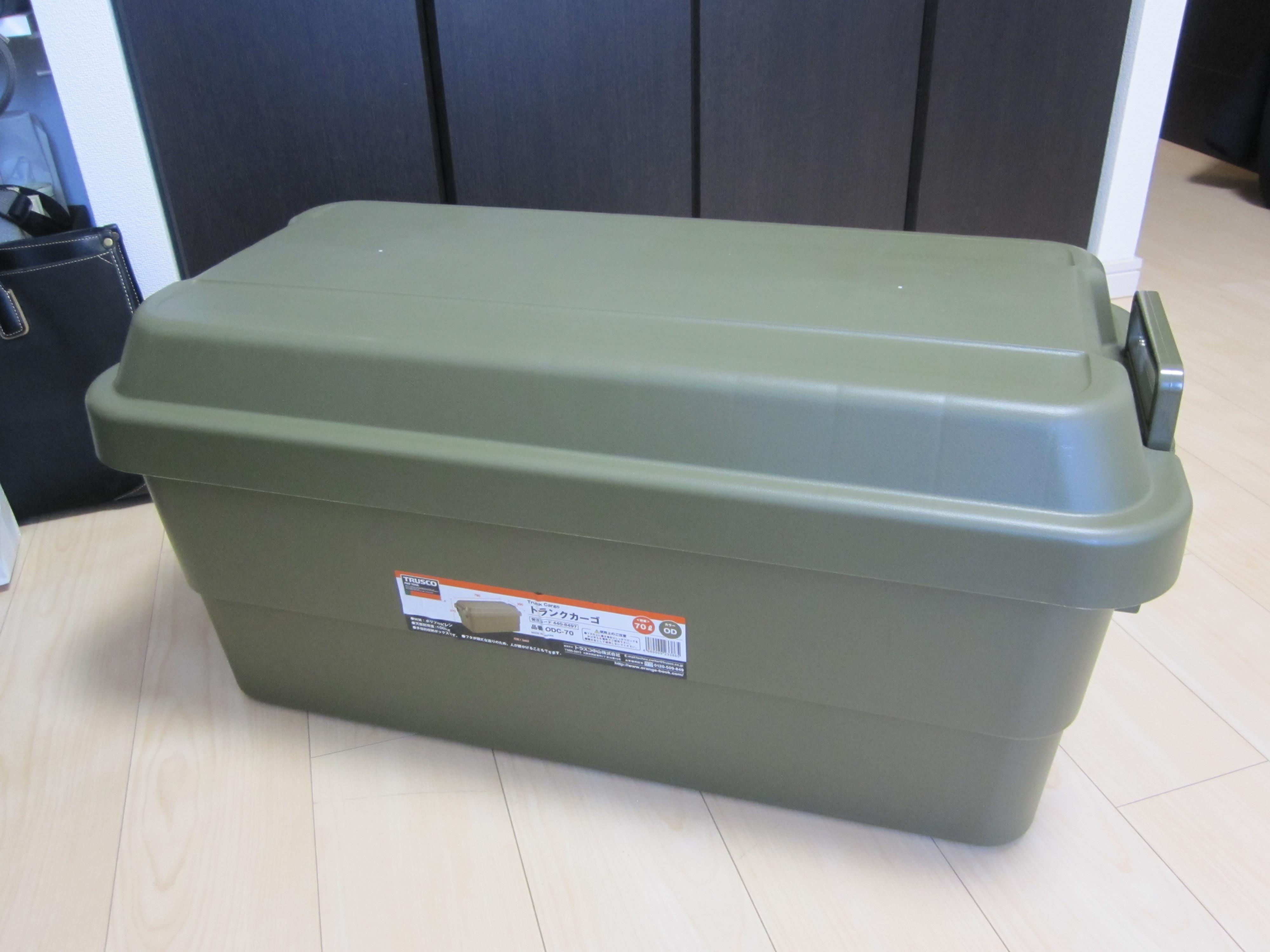 グリーンパルの新商品「頑丈トランクカーゴ620」はアーミーグリーンの男前インテリア風なカラーリングの樹脂製トランクボックスです。70リットルの大容量で、18~20  ...