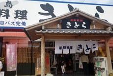 南淡路でシーサイドキャンプ (前編)