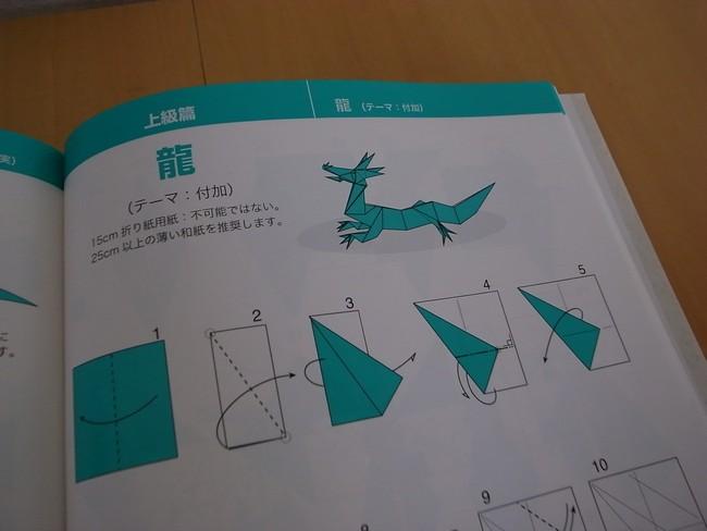 ハート 折り紙 ウルトラマン 折り紙 折り方 : divulgando.net