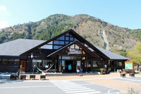 レポできてなかったキャンプパート1 青川峡12th アニバーサリーキャンプ