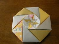 Origami 25 20091027 s