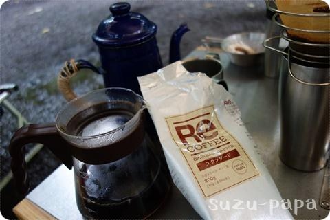 napiでモーニングコーヒー