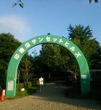 印旛沼SHのレポ