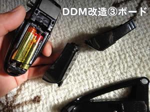 夢屋ワカサギマチックDDMボードセット