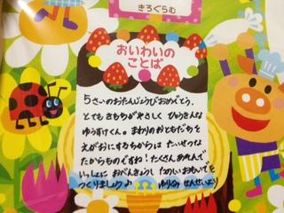 Permalink to 誕生 日 の メッセージ カード